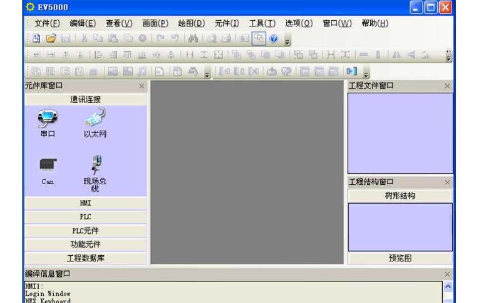 EV5000触摸屏人机界面组态编辑软件使用手册免费下载