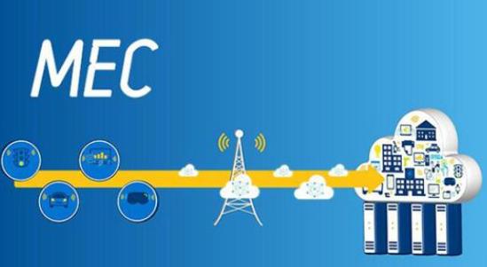 MEC的部署可能将优先于5G规模部署