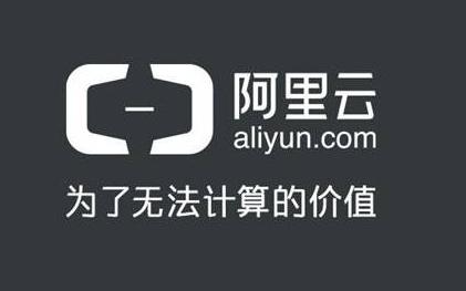 AWS在全球封王,但在中国@不敌阿里云