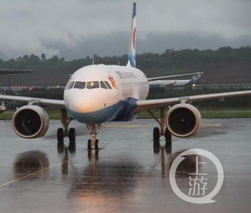 重庆航空正式引进了第七架全新的A320neo飞机