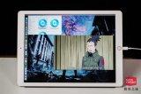 把iPad作为Mac的外接显示器是一种什么样的体验
