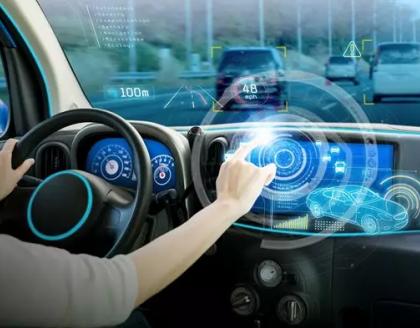 新汽车信息娱乐系统中音频放大器的几个关键设计考虑因素浅析