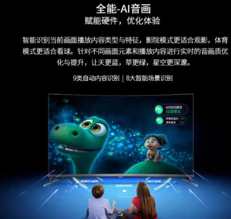 TCL C3全场景AI电视分析 这才是真正的人工智能电视
