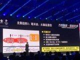 刘韵洁: 5G网络演进的最终目标是由NSA组网向SA组网过渡