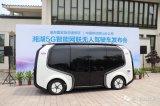 """""""幕后英雄""""为5G智能网联无人驾驶车保驾护航"""