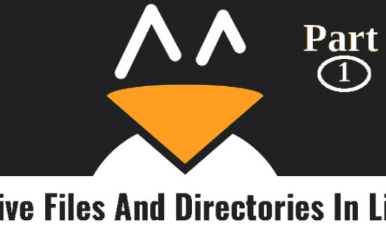 在Linux中如何归档文件和目录