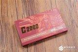 海康威视C2000固态硬盘上手 标称性能媲美Intel和三星的高端产品?