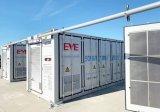 亿纬锂能8套4MW/8MWh集装箱电池储能系统北美调试