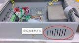分析气体报警控制器产品结构设计中的EMC缺陷