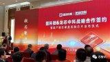 国科微宣布与龙芯中科达成战略合作