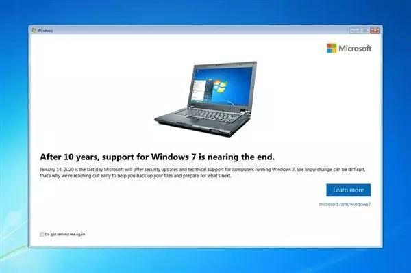 微软又出手了,还是敦促Windows7用户去升级Windows10