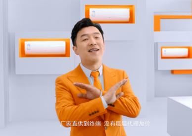 黄渤助力奥克斯互联网直卖新模式 顺应大时代做出了一个改变