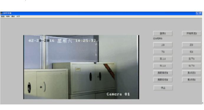 如何在组态王中添加网络视频实时监控