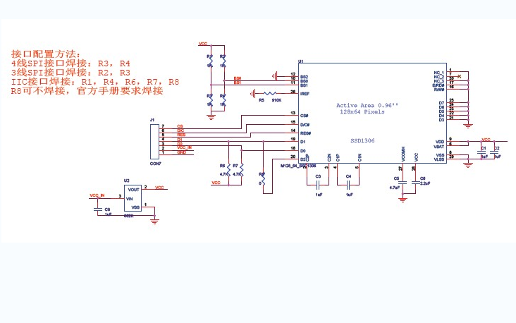 0.96寸OLED SPI的详细资料合集免费下载