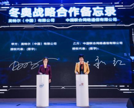 英特尔与中国联通合作将为2022年北京冬奥会打造全新的5G体验