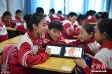 """人工智能助力教學 中國進入""""智慧教育""""時代"""