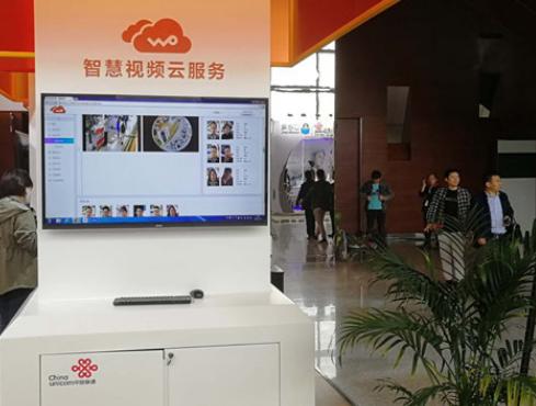 中国联通和华为联合演示并发布了智慧视频云服务产品