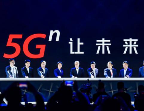 中国联通宣布在40个城市开通5G试验网络并正式发布5G品牌5G?