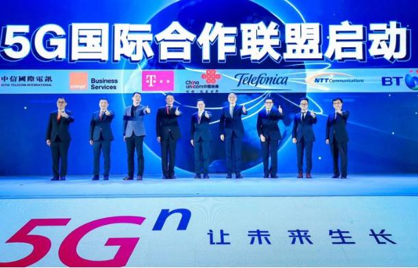 中國聯通與8家國際運營商啟動了5G國際合作聯盟