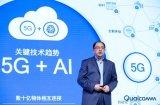 云端AI新动态,无线边缘实现5G+AI的潜力
