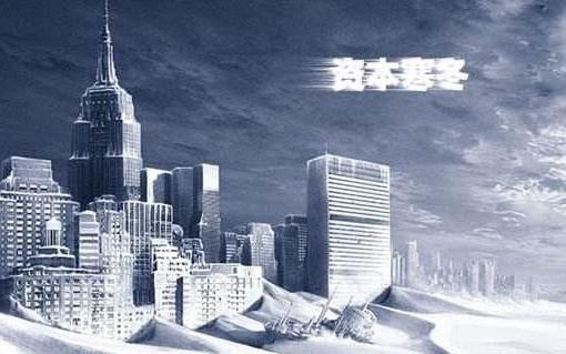 寒冬,又一家老牌上市电子企业子公司破产清算!