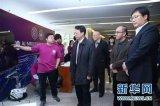 清華大學三維混合現實研究中心成立儀式近日在清華大學舉行