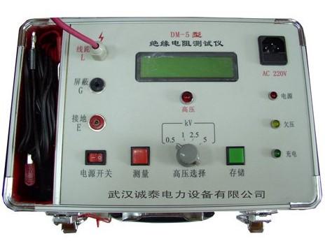 绝缘电阻测试的方法及类型特点介绍