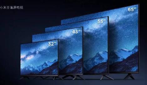 小米电视召开新品发布会 发布了全新电视系列产品及多款AIoT硬件设备