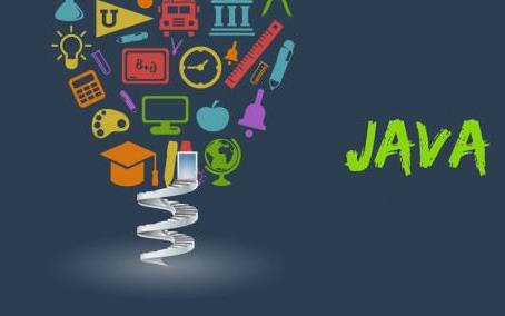 Java编程入门必须学习那些10个知识点