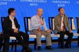 2019网信自主可控技术峰会暨技术创新与应用推进大会在南京顺利召开