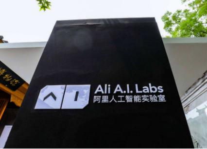 联发科助力阿里天猫精灵再发人工智能终端 连接更多的智能家居设备