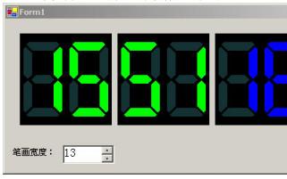 如何进行一个简单的LED控件资料说明