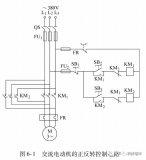 44种电工实用电路图