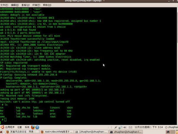 三种Linux中的常用多线程同步方式浅析
