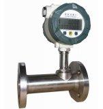 氣體渦輪流量計的測量原理和特點