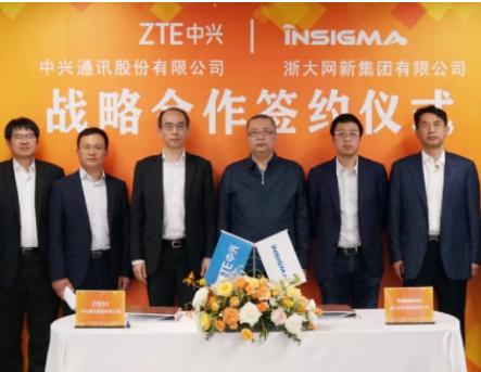 中兴通讯与浙大网新集团签署战略合作协议共同推动5G行业应用创新
