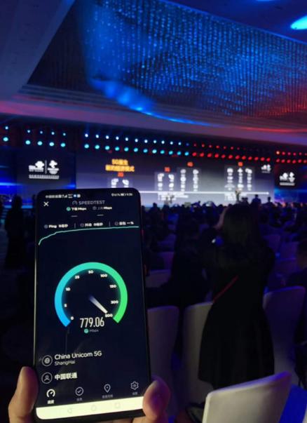 中国联通携手华为在上海世博中心正式开通了5G室内数字系统