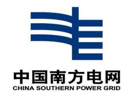 南方电网发布了26条重点措施将全面构建世界一流智...