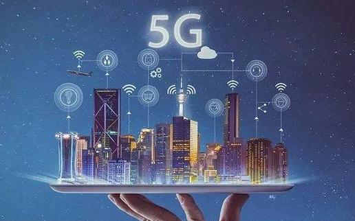 5G时代面临最大的难题——功耗