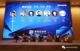"""瑞芯微""""开发者之春""""福州举行,人工智能计算棒新品发布"""