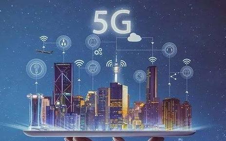 5G的风口,吹起来的是云数据业务,赚钱的却是地上的机房