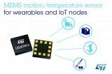 MEMS芯片整合加速度计与高准确度温度传感器,实现出色的测量精确度