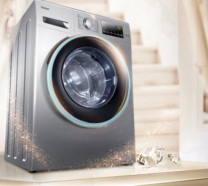 海尔防霉EG8012B39SU1滚筒洗衣机有8kg大容量 可轻松解决各种洗衣问题