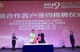 中联重科发布锂电高空作业平台获2.3亿订单