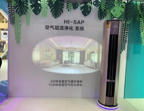 海信空调入围中央单位空调补充采购产品数量高达24款