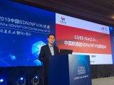 联通首席科学家唐雄燕:引入AI,推动5G运营智能化