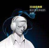 """让耳朵""""声临其境""""的虚拟现实:3D动态音频有望几年内问世"""