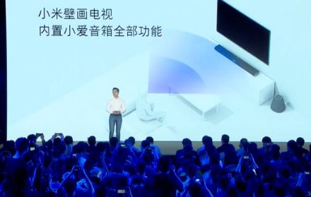 小米召开了2019春季新品发布会 推出多款新品电视以及一款壁画电视