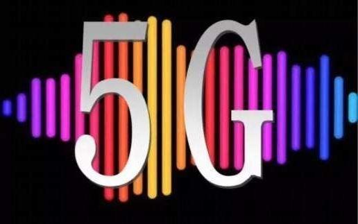 最新分享!5G元年,运营商的工作重心在哪里?5G新的业务增长点在哪里?