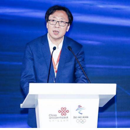 5G+物联网论坛大会正式在上海世博中心隆重召开